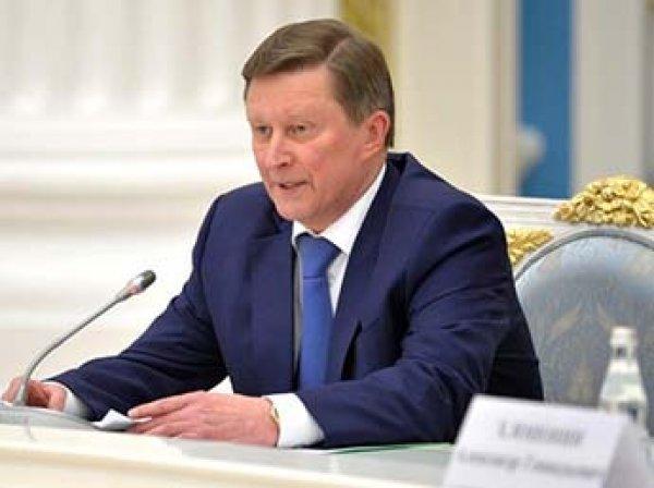Сергей Иванов прокомментировал сообщения о создании «нового КГБ»