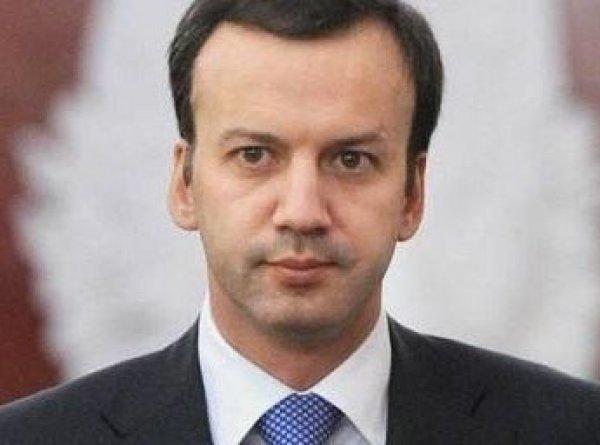СМИ: Аркадий Дворкович может возглавить РЖД