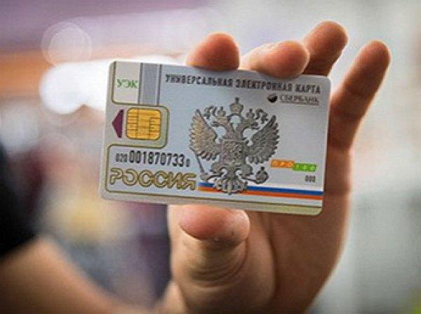 Киев наложил санкции на российские платежные системы
