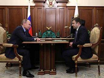 Путин вместо Улюкаева назначил министром Максима Орешкина