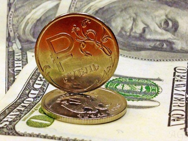 Курс доллара на сегодня, 1 ноября 2016: три мировых банка решат судьбу курса рубля — эксперты