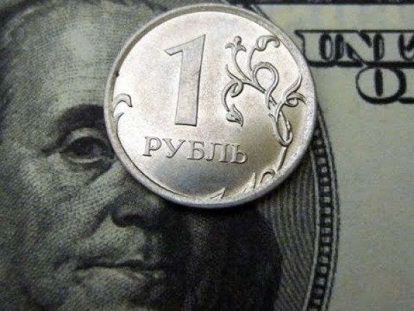 Курс доллара на сегодня, 28 ноября 2016: эксперты назвали два фактора риска для рубля