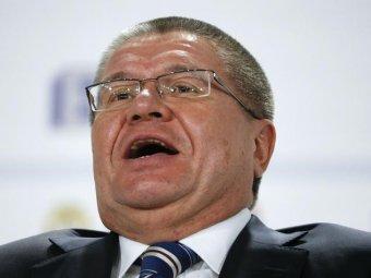 """СМИ: Улюкаев хотел вывести """"Роснефть"""" из-под госконтроля"""