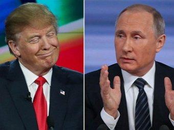 Путин раскрыл детали телефонного разговора с Трампом