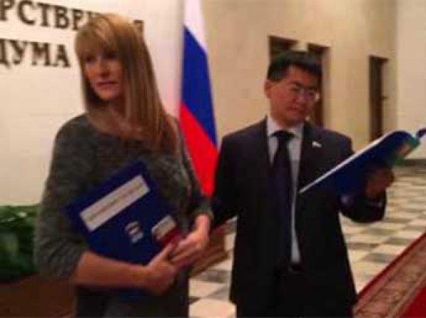 Депутаты Госдумы присоединились к флешмобу «Манекен челлендж» (ВИДЕО)