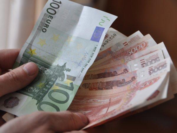 выгодно купить евро во владивостоке на сегодня Твоих