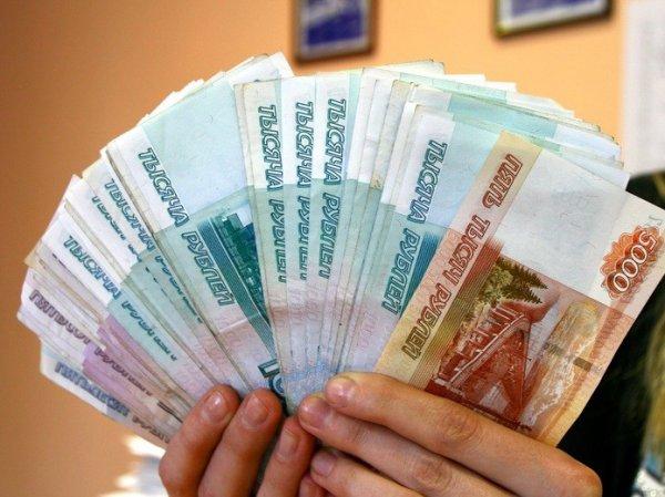 Курс доллара на сегодня, 1 декабря 2016: эксперты рассказали дали прогноз по курсу рубля на следующую неделю