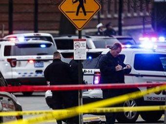 ИГИЛ взяло на себя ответственность за резню в университете Огайо