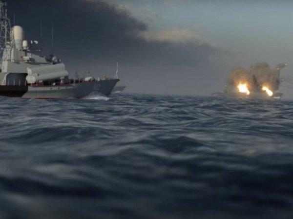 В провокационном ВИДЕО на Youtube США нанесли удар ракетами по Черноморскому флоту (ФОТО, ВИДЕО)
