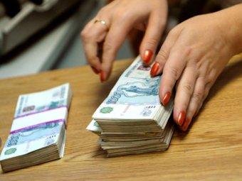 Кредит онлайн красноярск по паспорту