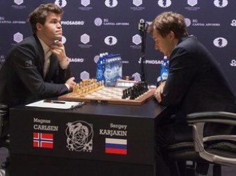 Карякин не сумел отобрать у Карлсена звание чемпиона мира по шахматам