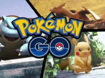 Игру Pokemon Go ждет масштабное обновление