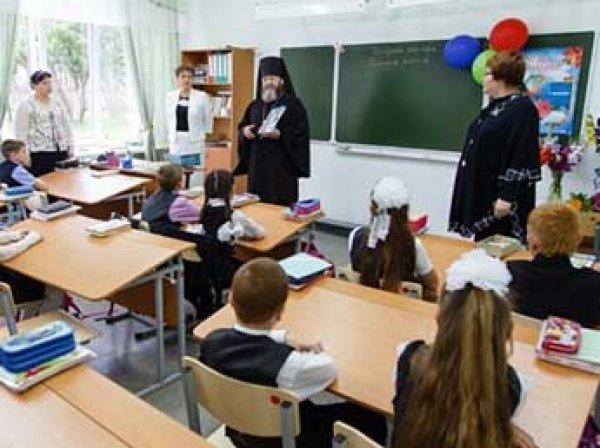 В Москве родители школьников пожаловались в Генпрокуратуру на навязывание православия