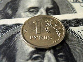 Эксперты прогнозируют рублю скорое падение