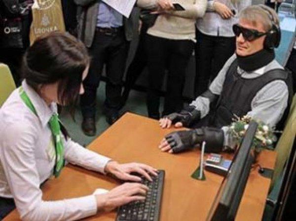 На YouTube появилось ВИДЕО, где Греф переоделся в инвалида для получения кредита (ФОТО, ВИДЕО)