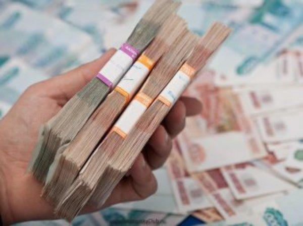 Курс доллара на сегодня, 10 января 2017: эксперты прогнозируют радужные перспективы курса рубля