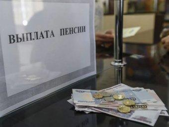 Пенсия работающего военного пенсионера в украине