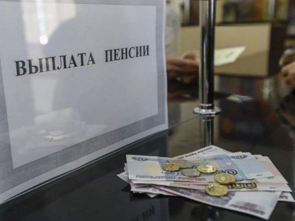 Пенсии на льготных условиях в беларуси