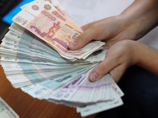 Курс доллара на сегодня, 31 января 2017: эксперты дали прогноз, что будет с рублем в феврале 2017