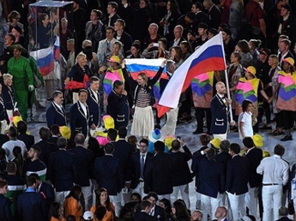 NADO требуют отстранить Россию от соревнований и лишить всех турниров