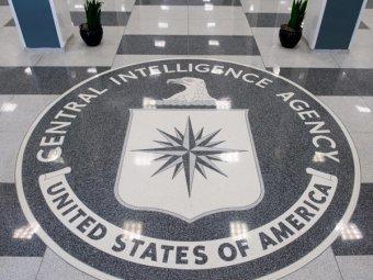 архивы ЦРУ США