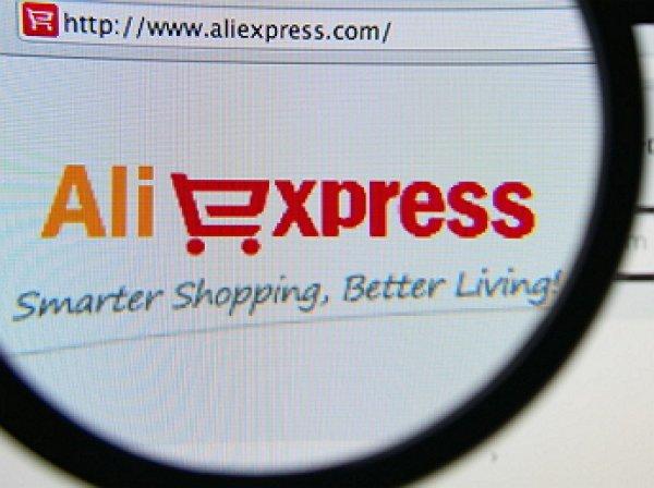 AliExpress и ASOS приостановили экспресс-доставку в Россию