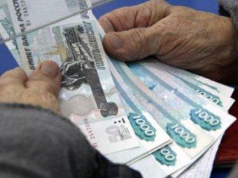 Средняя зарплата украине начисления пенсии 2010 году