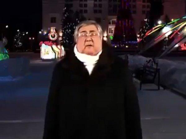 """""""Чего нам кошмариться?"""": новогоднее обращение губернатора Тулеева насмешило соцсети (ВИДЕО)"""