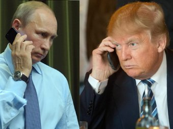 Путин - Трамп: телефонный разговор прокомментировали в Кремле