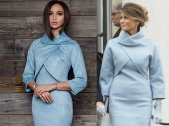Бузова украла дизайн платья Мелании Трамп и выложила ФОТО в Instagram