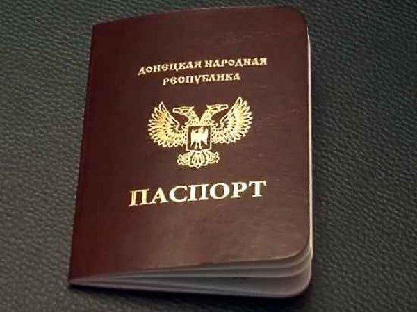 Признание Россией паспортов ДНР и ЛНР прокомментировали в ООН