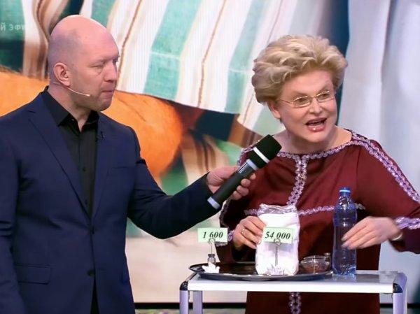 YouTube ВИДЕО с взбешенной Еленой Малышевой позабавило Рунет