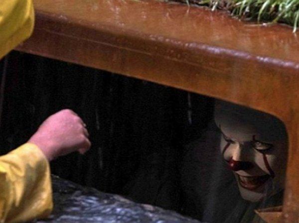 """YouTube ВИДЕО к фильму ужасов """"Оно"""" собрало в Сети рекордные 197 млн просмотров"""