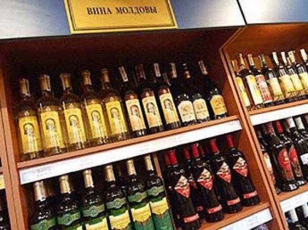 Молдавия перестала считать вино алкоголем