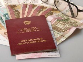 Политика последние новости с украины