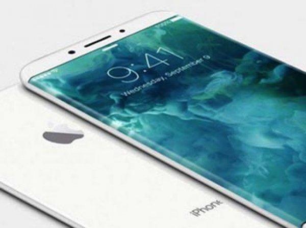 Apple разочаровала фанатов, развеяв мифы о новом iPhone 8