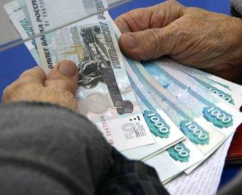 Россиянам, которые откажутся откладывать себе на пенсию, повысят налоги