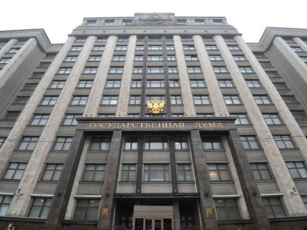 Госдума назвала условия признания Россией ДНР и ЛНР