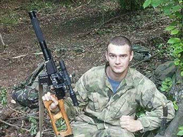 Родственники сообщили о смерти еще одного российского разведчика в Сирии (ФОТО)