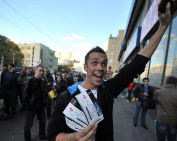 В Сети за 1 млн рублей на продажу выставлен билет на матч «Ростов» — «Манчестер Юнайтед» (ФОТО)