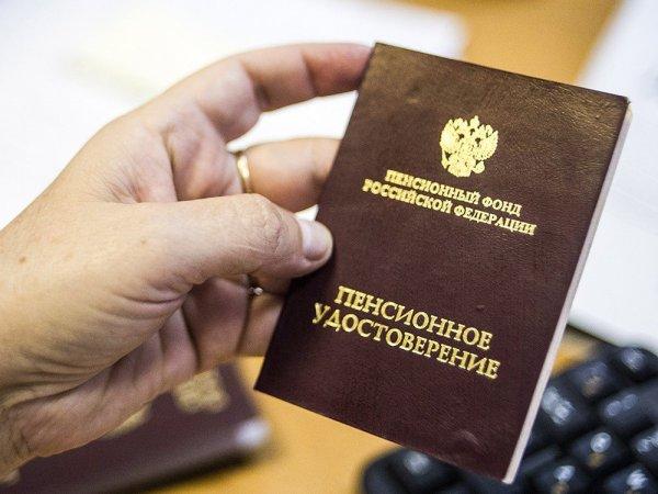 Индексация пенсии в 2017 году в России по старости, последние новости: депутаты Госдумы попросили Медведева доиндексировать пенсии