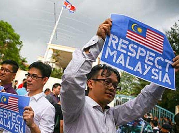 Северная Корея временно запретила гражданам Малайзии выезд из страны после оцепления посольства