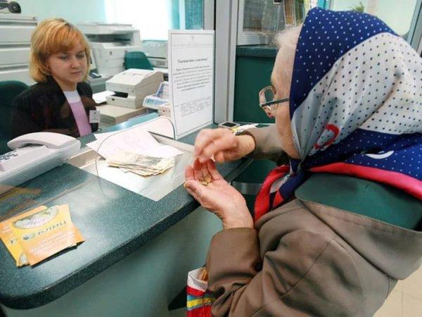 Индексация пенсии в 2017 году в России по старости, последние новости: с 1 апреля 2017 года российским пенсионерам повысят пенсии