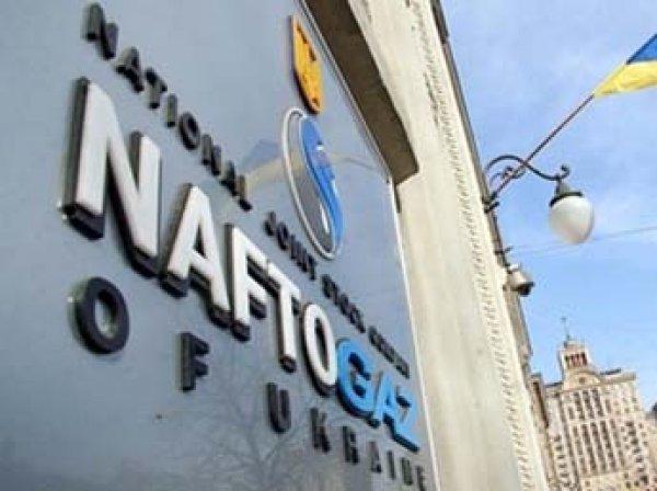 """""""Нафтогаз"""" признал, что станет банкротом в случае проигрыша """"Газпрому"""""""