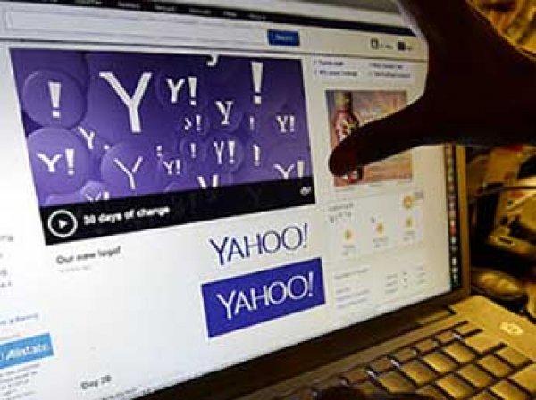 Обвиняемый во взломе Yahoo хакер из ФСБ оказался сотрудником «Ренессанса»