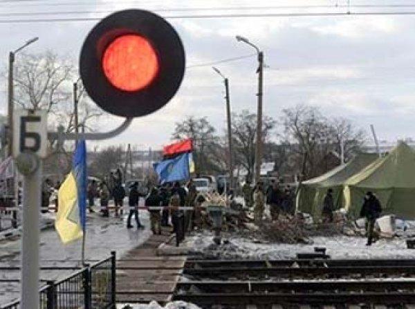 Киев перекрыл дороги и объявил ДНР торговую блокаду