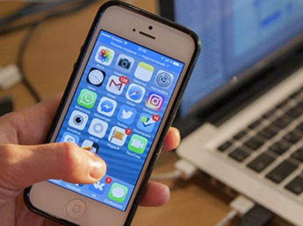 Хакеры запустили Windows XP на iPhone 7 (ВИДЕО)