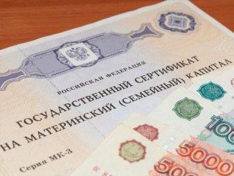 Кадыйский район костромской области новости