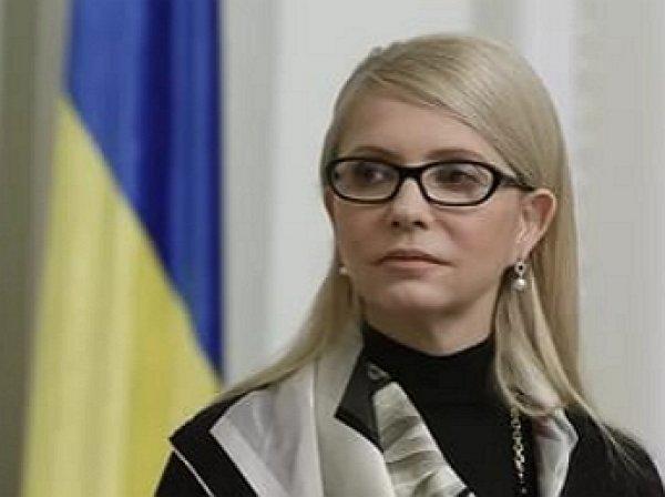 Тимошенко: на Украине введено внешнее управление через марионеточную власть