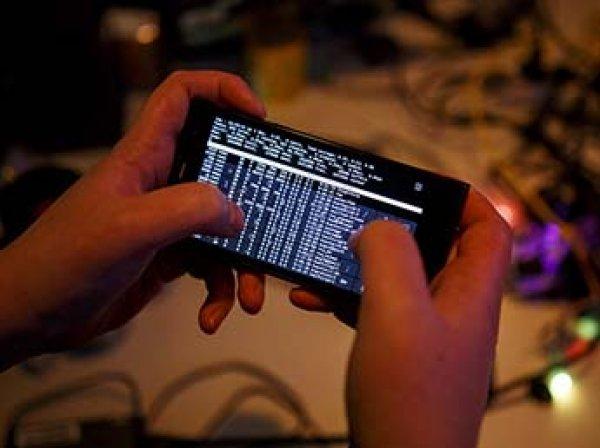 На смартфонах с Android нашли ворующий банковские пароли вирус